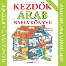 Helen Davies - Kezdők arab nyelvkönyve - hanganyag
