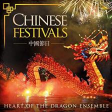HEART OF THE DRAGON ENSEMBLE - CHINESE FESTIVALS CD HEART OF THE DRAGON ENSEMBLE