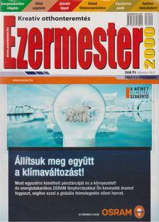 Perényi József - Ezermester 2007/12 december [antikvár]