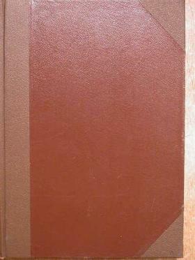 A. Sz. Ginzburg - Kémiai Közlemények 1970/1-4. [antikvár]