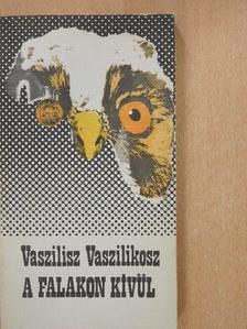 Vaszilisz Vaszilikosz - A falakon kívül [antikvár]