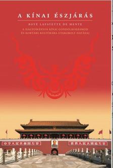 A kínai észjárás 2. átdolg.kiad.