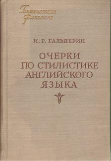 Galperin, I. P. - Angol stilisztikai írások [antikvár]