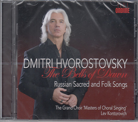 THE BELLS OF DAWN CD DMITRI HVOROSTOVSKY