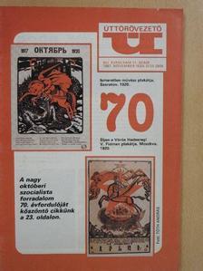 Dr. Boros László - Úttörővezető 1987. november [antikvár]