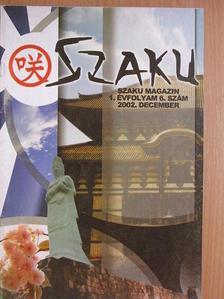 Aoshima Hiromi - Szaku 2002. december [antikvár]