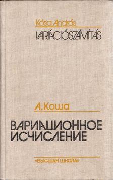 Kósa András - Variációszámítás (orosz) [antikvár]