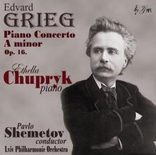 GRIEG - PIANO CONCERTO A MINOR CD CSUPRIK ETELKA (ETHELLA CHUPRYK)