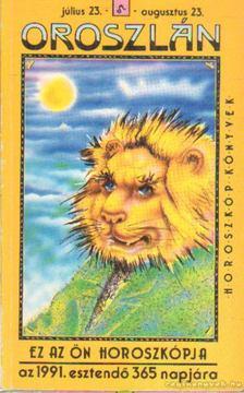 Oroszlán 1991. [antikvár]