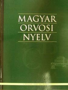 Berényi Mihály - Magyar Orvosi Nyelv 2006. december [antikvár]