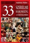 Hahner Péter - 33 szerelmi háromszög a történelemben