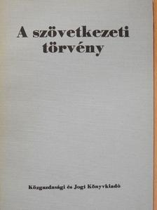 Dr. Korom Mihály - A szövetkezeti törvény [antikvár]