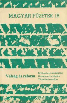 KENDE PÉTER - Magyar füzetek 18 [antikvár]