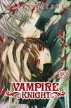HINO, MATSURI - Vampire Knight 18.