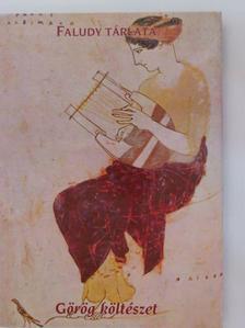 Aiszkhülosz - Görög költészet [antikvár]
