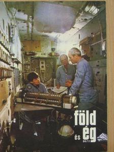 Dr. Horváth András - Föld és Ég 1984. november [antikvár]