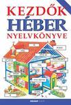 Helen Davies - Gábor Mónika - Kezdõk héber nyelvkönyve