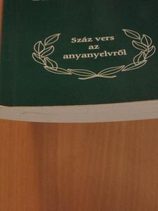 Ábrányi Emil - Koszorú [antikvár]