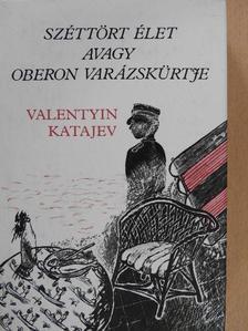 Valentyin Katajev - Széttört élet avagy Oberon varázskürtje [antikvár]