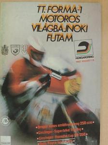 Deák Gábor - TT. Forma-1 motoros világbajnoki futam [antikvár]