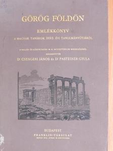 Bódiss Jusztin - Görög földön [antikvár]