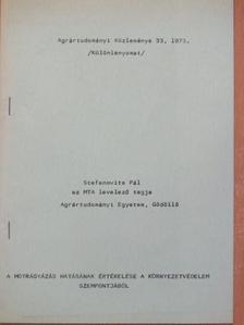 Stefanovits Pál - A műtrágyázás hatásának értékelése a környezetvédelem szempontjából [antikvár]