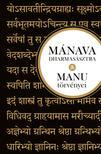 Hindu szentírás - Mánava-dharmasásztra - Manu törvényei
