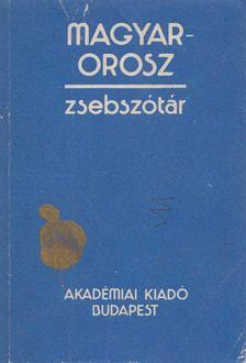 Szabó Miklós - Magyar-orosz zsebszótár [antikvár]