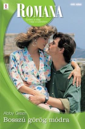 Green Abby - Romana 446. (Bosszú görög módra) [eKönyv: epub, mobi]
