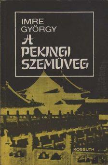 Imre György - A pekingi szemüveg [antikvár]