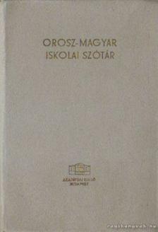 Szabó Miklós - Orosz-magyar; Magyar-orosz iskolai szótár [antikvár]