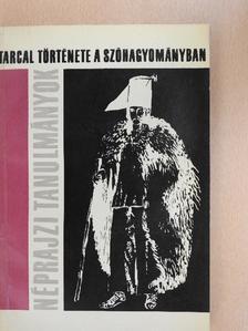 Dobos Ilona - Tarcal története a szóhagyományban [antikvár]
