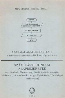 Nagy Imre - Számítástechnikai alapismeretek [antikvár]