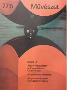Alejo Carpentier - Művészet 1977. május [antikvár]