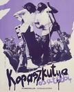 Szomjas György - Kopaszkutya és a többi [eKönyv: epub, mobi]