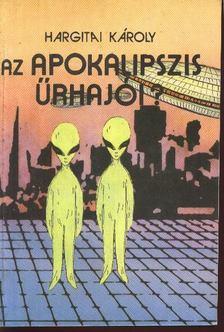 Hargitai Károly - Az Apokalipszis űrhajói? [antikvár]