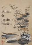 Kínai és japán mesék [eKönyv: epub, mobi]