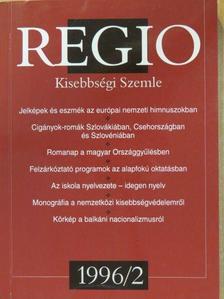 Hamberger Judit - Regio 1996/2. [antikvár]