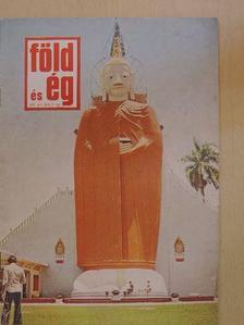 Ifj. Bartha Lajos - Föld és Ég 1977. április [antikvár]