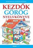Helen Davies - Nicole Irving - Kezdők görög nyelvkönyve - Hanganyag letöltő kóddal