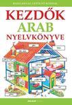 Helen Davies - Nicole Irving - Kezdők arab nyelvkönyve - Hanganyag letöltő kóddal