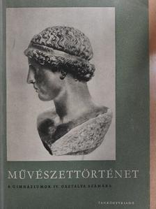 Dr. Dombi József - Művészettörténet [antikvár]