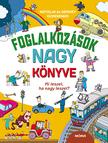Sergey Gordienko - Natalia Gordienko - Foglalkozások nagy könyve