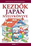Helen Davies - Nicole Irving - Kezdők japán nyelvkönyve - Hanganyag letöltő kóddal