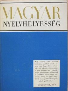 Bencédy József - Magyar nyelvhelyesség [antikvár]