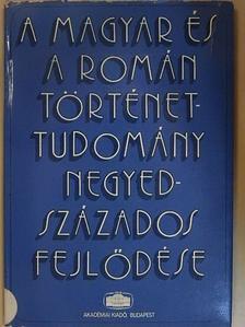 Augustin Deac - A magyar és a román történettudomány negyedszázados fejlődése [antikvár]