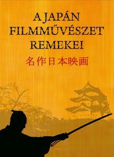 JAPÁN FILMMŰVÉSZET REMEKEI - DÍSZDOBOZ (EGYEDI SORSZÁMOZOTT)