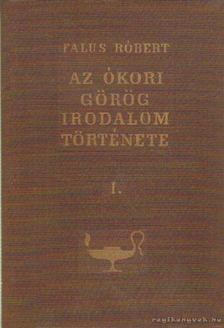 Falus Róbert - Az ókori görög irodalom története I. [antikvár]