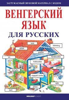 Helen Davies - Nicole Irving - Kezdők magyar nyelvkönyve oroszoknak - Hanganyag letöltő kóddal