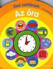 Első szótáram:Az óra 2-5 éveseknek